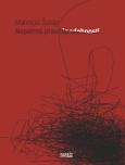 obálka knihy Jaroslav Balvín - Nepatrné pravděpodobnosti